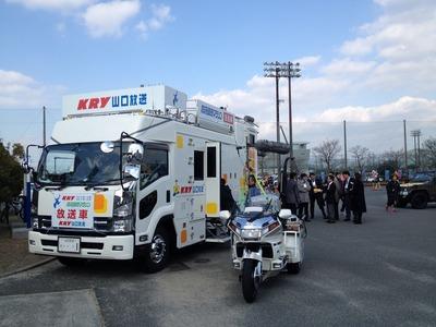 KRY放送車.jpg