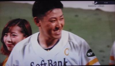 MVP内川選手.jpg