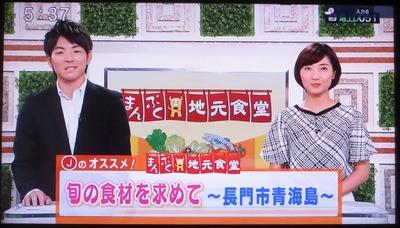 YAB番組「まんぷく地元食堂」.jpg