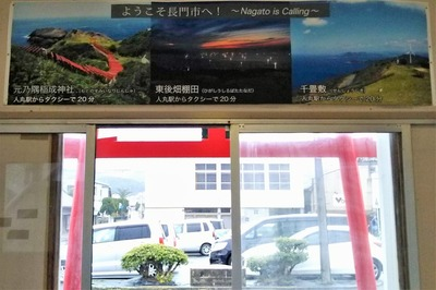 JR人丸駅構内から.jpg