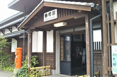 JR仙崎駅.jpg