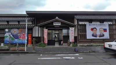 JR仙崎駅の二つの旗.jpg