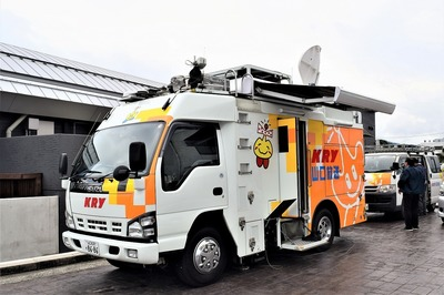 KRYテレビ中継車.jpg