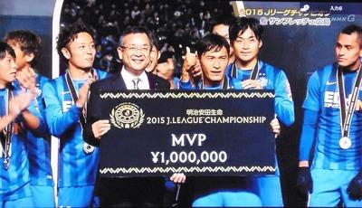 MVP青山選手.jpg