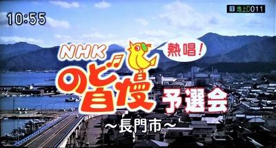 NHKのど自慢予選会.jpg