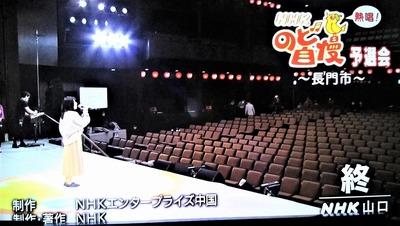 NHKのど自慢予選会終.jpg