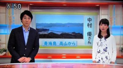 NHK情報維新山口1.jpg