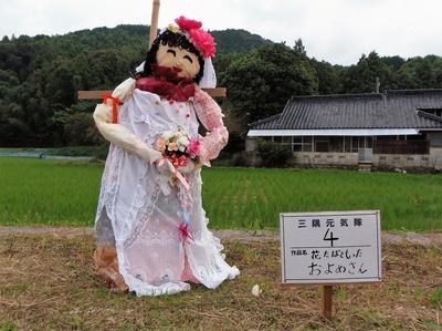 NO.4花たぱをもったおよめさん.jpg