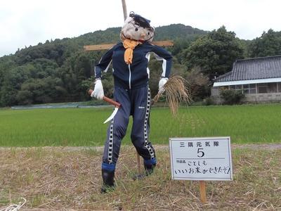 NO.5ことしもいいお米ができたぞ!.jpg