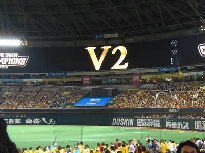 V2.jpg